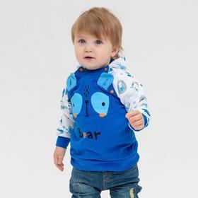 Толстовка для мальчика, цвет белый/голубой, рост 80 см