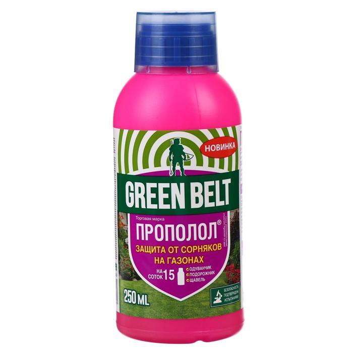 Средство для защиты от сорняков GREEN BELT Прополол, 250 мл - фото 282125821