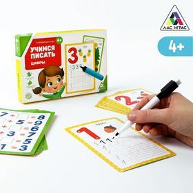 Развивающая игра «Учимся писать. Цифры», 3+