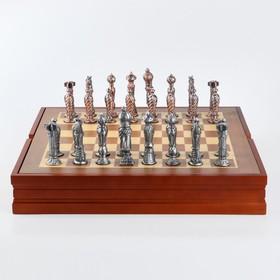 """Шахматы сувенирные """"Рыцарские"""" (доска 36х36х6 см, h=8.5 см, h=5.7 см)"""