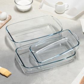 Набор посуды для запекания Paşabahçe, 3 предмета