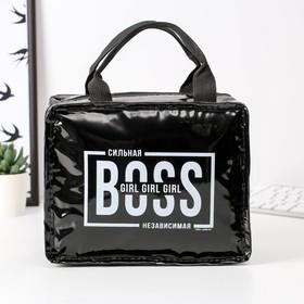 "Термосумка-шоппер ""Boss"", 10х17х20 см (3,5 л)"