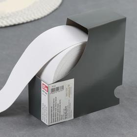 Лента эластичная, 50 мм, 10 м, цвет белый