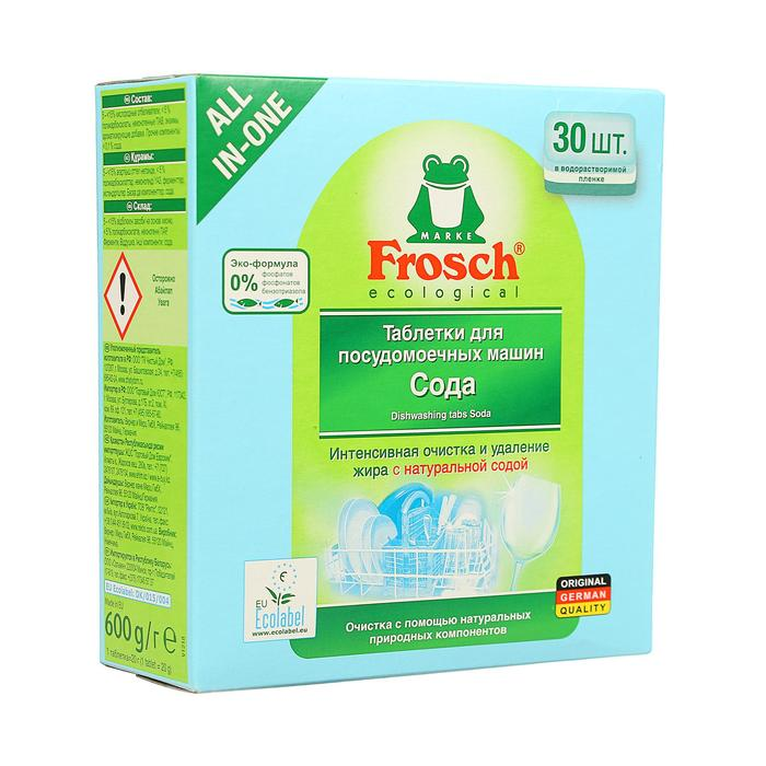 Таблетки для посудомоечных машин Frosch все в одном, 30 шт