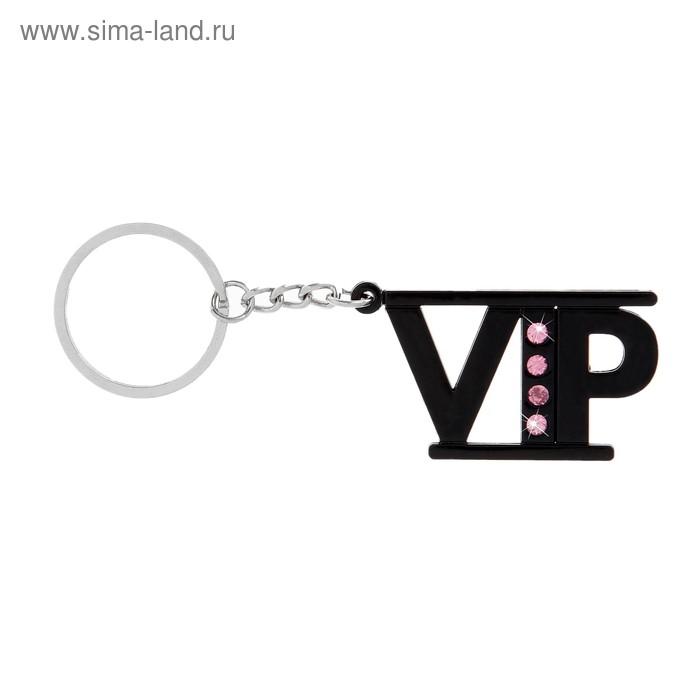"Брелок ""VIP"""
