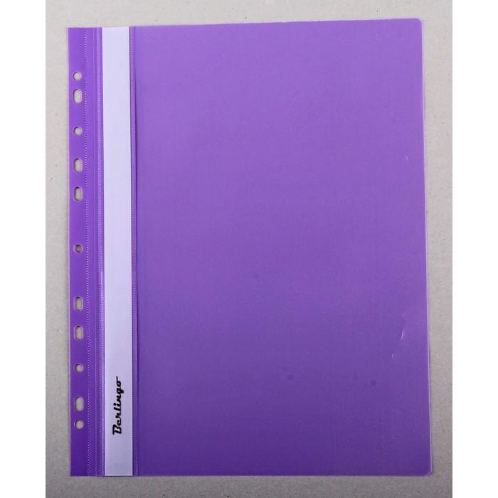 Пaпкa-скоросшиватель пластиковая А4 Berlingo, 180 мкм, фиолетовая