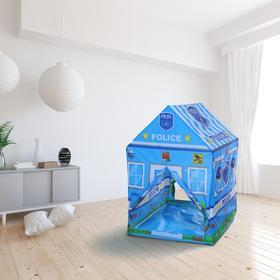 Детская игровая палатка «Полицейский участок» 70×93×103 см