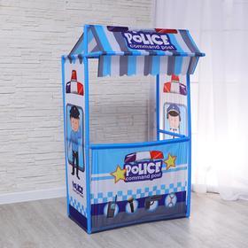 Детский игровой тент «Полицейский участок» 60×80×99 см