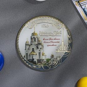 Магнит «Екатеринбург. Храм-на-Крови» в Донецке