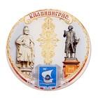 """Magnet """"Kaliningrad"""""""