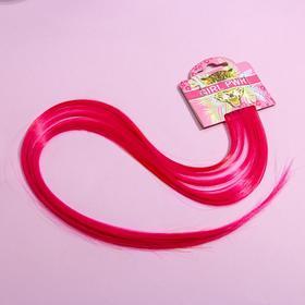 Цветные пряди для волос Girl PWR, (ярко-розовый) 50 см