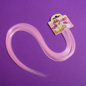 Цветные пряди для волос «Блист Мяу...», (нежно-розовый) 50 см