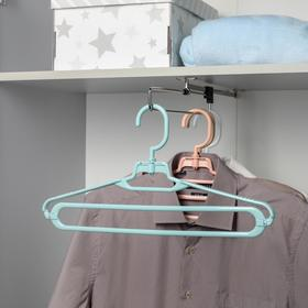 Вешалка-плечики для одежды универсальная Доляна, размер 42-44, цвет МИКС