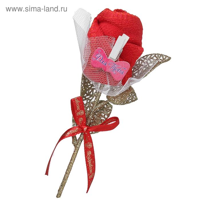 """Полотенце сувенирное роза """"Для тебя"""", 20 х 20 см"""