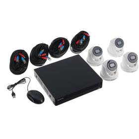 "Комплект видеонаблюдения Falcon Eye FE-104MHD KIT ""Дом"" SMART, 4 внутренние камеры, 2 Мп"