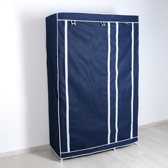 Шкаф для одежды 110х45х175 см, цвет синий