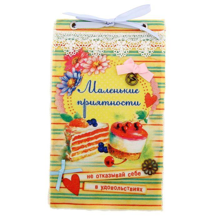 """Блокнот """"Маленькие приятности"""", 70 листов, ручная работа - фото 366911491"""