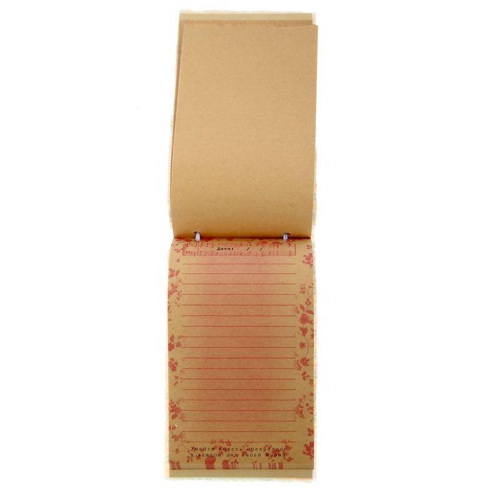 """Блокнот """"Маленькие приятности"""", 70 листов, ручная работа - фото 366911494"""