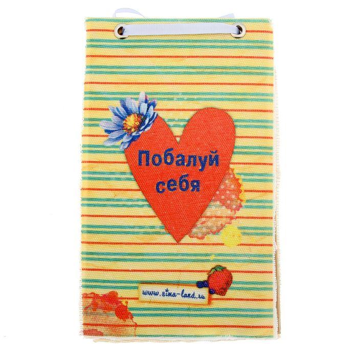 """Блокнот """"Маленькие приятности"""", 70 листов, ручная работа - фото 366911495"""