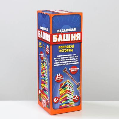 Падающая башня с фантами, 54 бруска