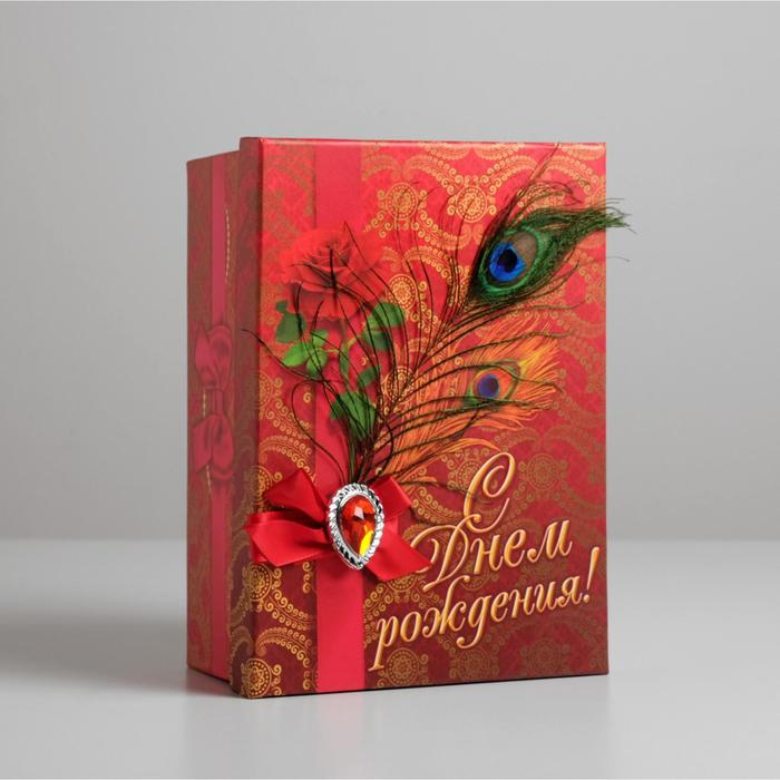 """Подарочная коробка """"С Днем Рождения, богема"""""""