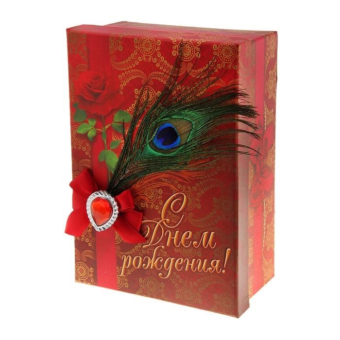 Подарочная коробка «С Днём рождения, богема», 8.3 × 21 × 14.5 см