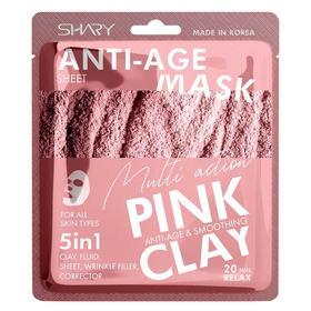 Омолаживающая тканевая маска-флюид Shary для лица 5 в 1 «Розовая глина», 25 г