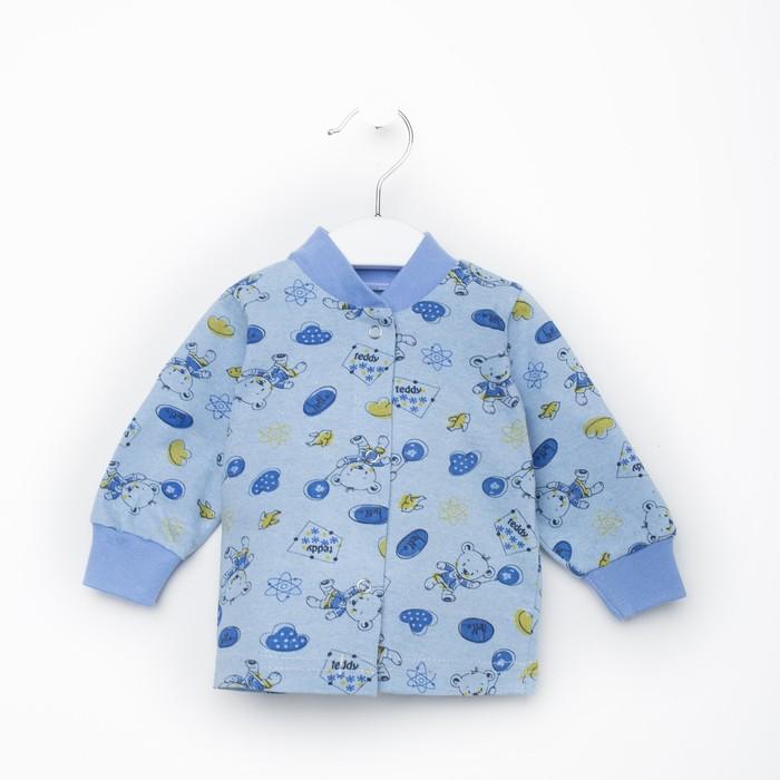 Детская кофточка, на кнопках, с манжетами, воротник стойка, рост 62 см, цвета МИКС