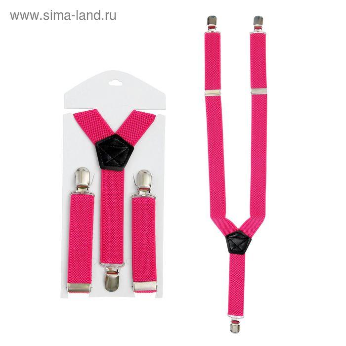 """Подтяжки детские """"Однотонные"""", цвет розовый"""
