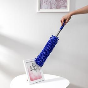 Щётка для уборки, телескопическая ручка 63-95 см, цвет МИКС