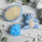 Набор банный 3 предмета: игрушка-мочалка, губка, мочалка, цвет синий