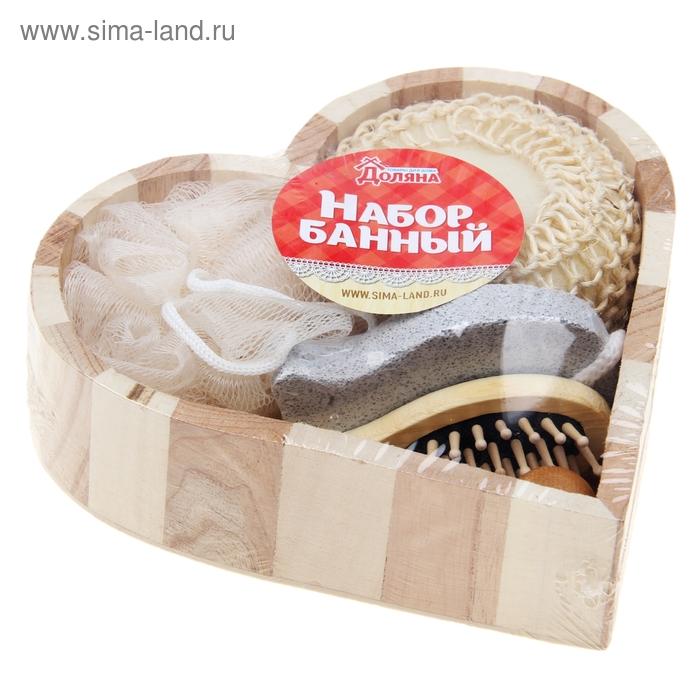 """Набор банный в деревянной корзине """"Сердечко"""" 5 предметов: 2 мочалки, расческа, пемза, массажер"""