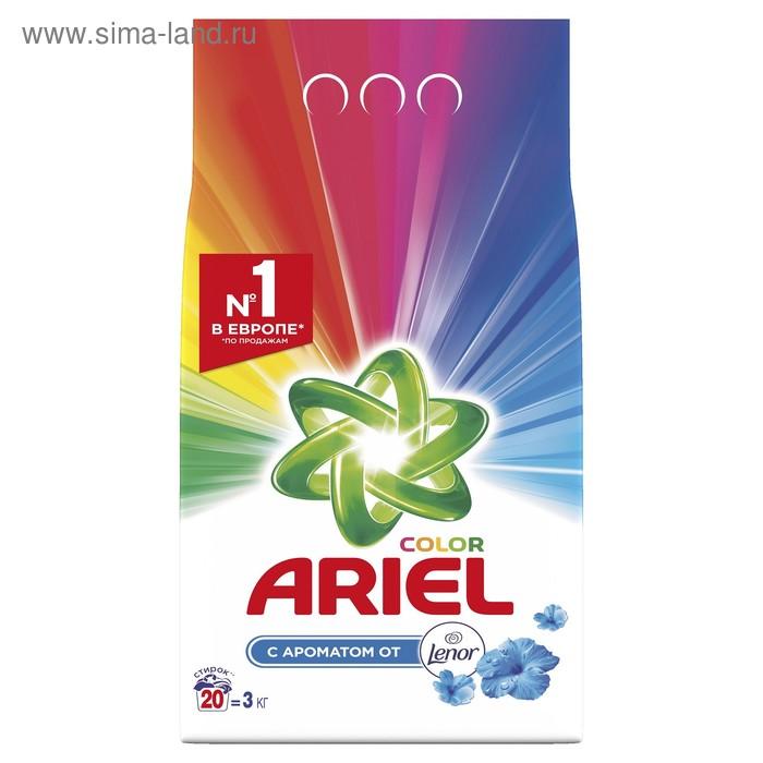 """Порошок стиральный ARIEL автомат Lenor эффект """"Воздушная свежесть"""" для цветного белья, 3 кг"""