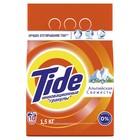 """Стиральный порошок Tide """"Альпийская свежесть"""", автомат, 1,5 кг"""