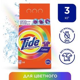 Порошок стиральный Tide Автомат Color, 3 кг
