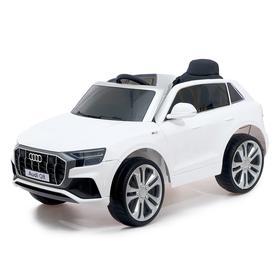Уценка (Потёртости и непрокрасы) Электромобиль Audi Q8, EVA колеса, кожаное сидение, цвет белый