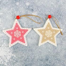 Подвеска новогодняя «Морозная звезда», золотая нить, МИКС