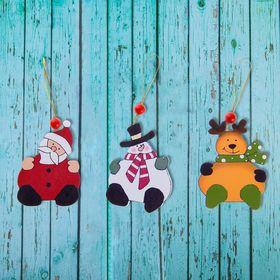 """Подвеска новогодняя """"Весёлый Новый год"""", золотая нить, МИКС"""