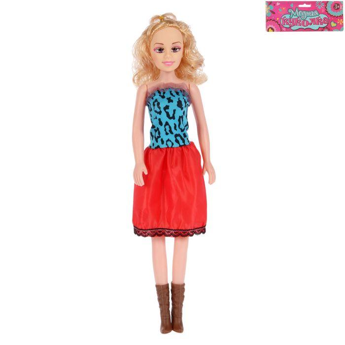 Кукла «Лаура» в модной одежде, русская озвучка, высота 41 см, МИКС
