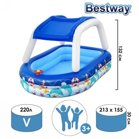 Бассейн надувной детский Sea Captain Family Pool, 213 x 155 x 132 см, с навесом, 54370 Bestway