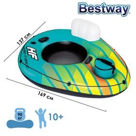 Alpine inflatable swim ring, 169 x 137 cm, cooler bag, 43398 Bestway