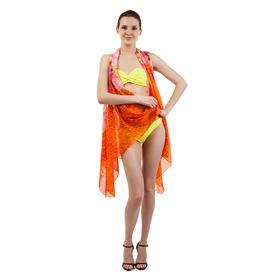 Парео (накидка) текстильное, цвет оранжевый, размер 44-56 Ош