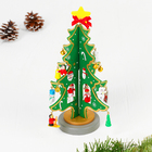 """Souvenir Christmas """"Tree stand"""" with a gold outline"""