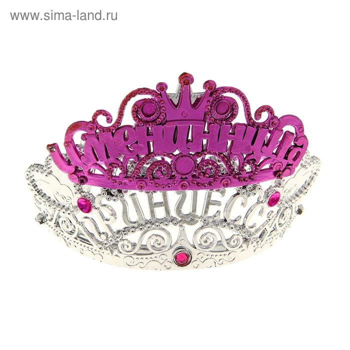 "Диадема на ободке Принцесса ""Именинница"""