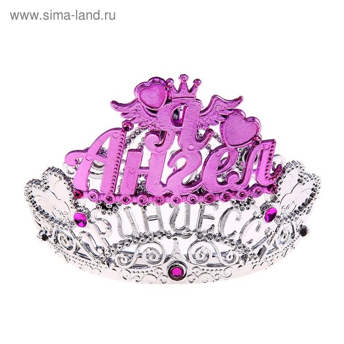 "Диадема на ободке Принцесса ""Я Ангел"""