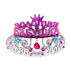"""The tiara on the rim with the suspension The very best """"Golden grandma"""""""