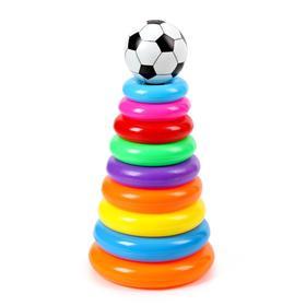 Пирамидка «Футбольный мяч», 9 колец