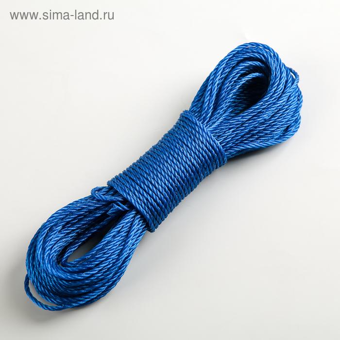 Веревка бельевая 2,5 мм, длина 20 м, цвет МИКС