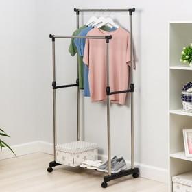 Стойка для одежды телескопическая Доляна, 2 перекладины, подставка для обуви, 80×43×90(160) см