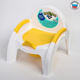 Горшок-стульчик, цвет белый/жёлтый